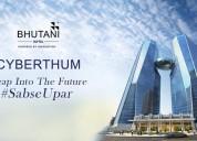 Bhutani cyberthum- new launch project noida expres