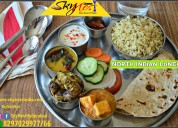 Sweet Recipes in Gachibowli | Skynest Sweets