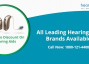Digital hearing aid call us 1800 121 4408 - bhopal