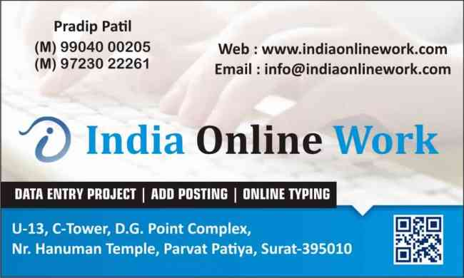 Online Copy Paste Works Earn Rs.400 Daily & Daily