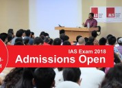 Get advantage of best ias coaching in bangalore