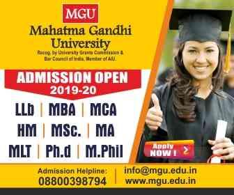 MGU University Regular Admissions 2019