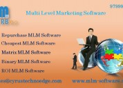 How you can take the advantages of binary mlm soft