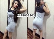 Independent girls bangalore cheap rate girls
