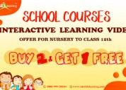 Offer on school courses nursery to 12th class