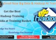 Best hadoop training center in noida