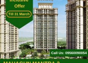 Get additional offers at mahagun mantra # 09560090