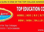 Top college admission consultants in dhanbad