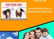 Dermatologist in bhubaneswar || dermatologist