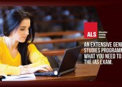 Coaching for ias preparation in jalandhar