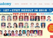 Tcs academy | best tet ctet coaching in lucknow