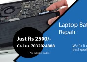 Laptop battery offer | appworld