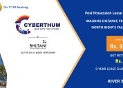 Noida cyberthum | commercial space sector 140a noi
