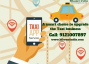 Best taxi dispatch softwarewith bilwam india