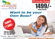 Make money with simple part time job at home for