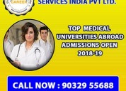 Best medical colleges abeoad