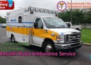 Icu road ambulance service in arjangarh, aya nagar