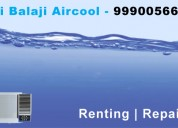 Looking for a split air conditioner on rent noida?