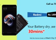 Redmi battery replacement offer | appworld