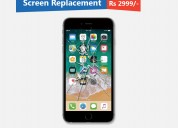 Iphone screen replacement offer | appworld