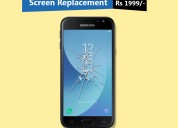 Samsung screen replacement offer | appworld