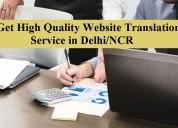 Get high quality website translation service in de