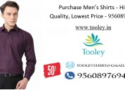 Purchase men's shirts - high quality, lowest price