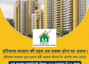 Mahira homes 103 affordable housing sector 103 gurgaon | 9250404173