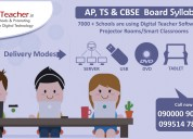 Smart class solution - digital education