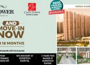 ATS Presents Festive Offers With Exclusive Assured
