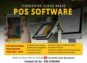 Digital point of sales system