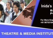 New batch start for acting course in pfti