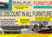 Balaji international furniture