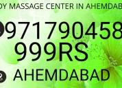 Full body massage satellite in ahmedabad