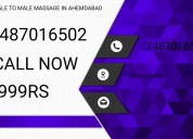 Body to body massage  in prahlad nagar ahmedabad