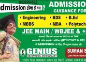 Sumansir com - top education consultants in india