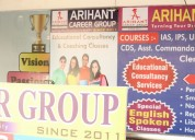Arihant Career Group - NDA | IAS | IPS... Coaching