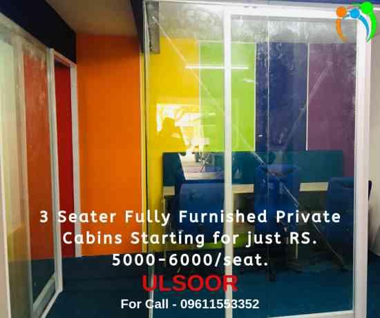 Premium Office Spaces - Best Price in Bangalore
