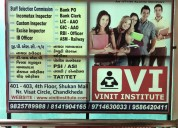 Ibps coaching in ahmedabad, gpsc coaching