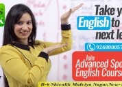 Aptech malviya nagar offers best spoken english cl