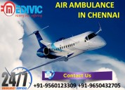 India's cheap air ambulance service in chennai