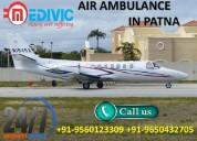 Hi-tech icu tools air ambulance service in patna
