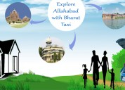 Allahabad local cab services | bharat taxi allahab