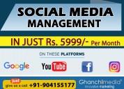 Social media marketing agency  in jalandhar