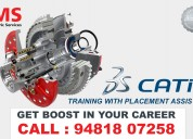 Authorised catia training institute in bangalore