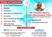 Are you finding best neurologist in jaipur.