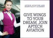 Cabin crew course in chandigarh