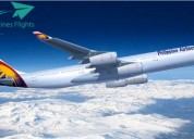 Make your booking via philippine airline flights