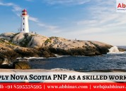 Apply nova scotia pnp as a skilled worker