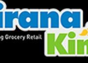 Kirana king - india ki nayi dukan